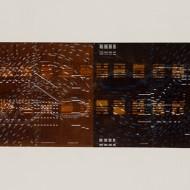 05 Binary:IChing (1), 53 x 127 cm