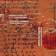 16 Notation 2, 28 x 89 cm